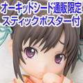 コミック阿吽 国天妙 ぱじゃまでもじもじ Illustrated by いぬぶろ